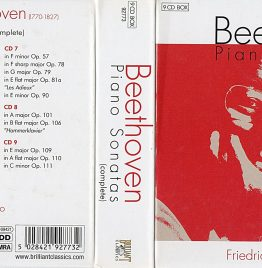 boxset 9 cd beethoven piano sonatas completo friedrich gulda